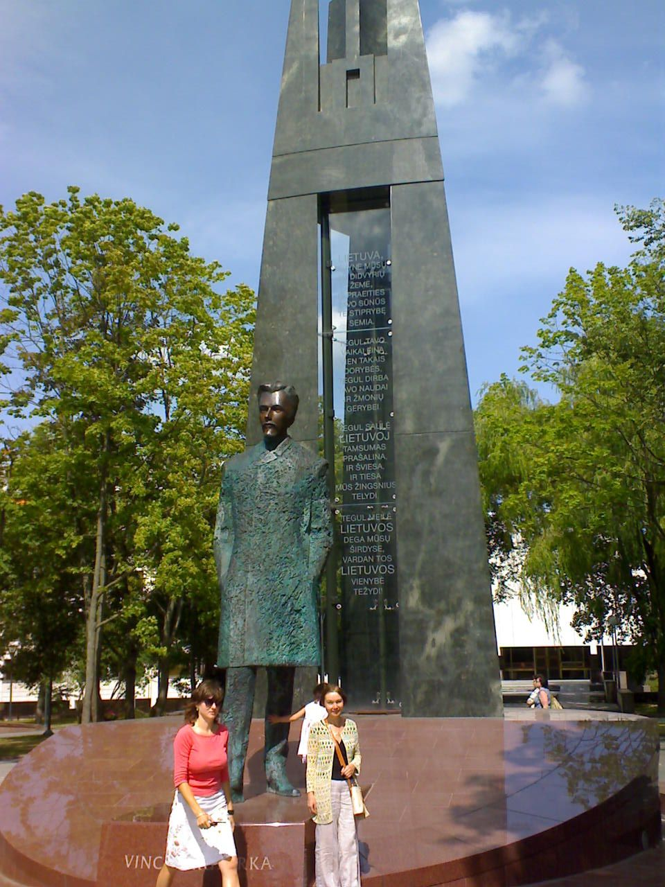 Lietuvos atgimimo obeliskas, tautinės giesmės paminklas, Vinco Kudirkos varpinė